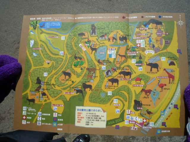 Asa Zoo park in Hiroshima - chikyu-biyori... style JAPAN