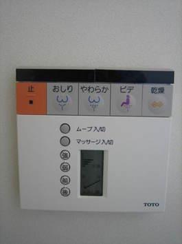 20081117-01.jpg