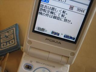 20090223-04.jpg