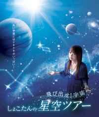 20110620-06.jpg