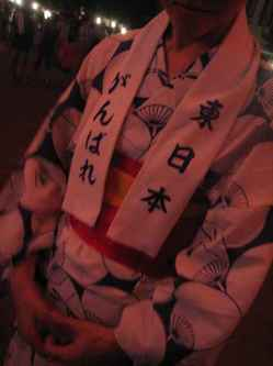 20110815-07.JPG